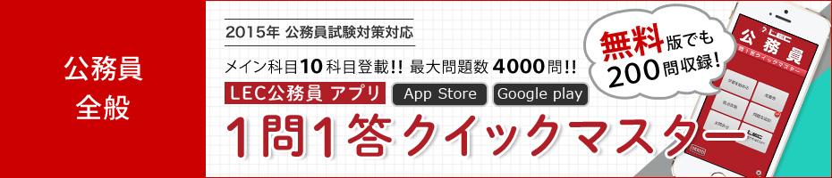 2014keyimg_news_aplli.jpg