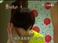 愛上巧克力 第10集.mp4_snapshot_00.13_[2012.04.27_22.41.14]