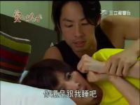 愛上巧克力 第10集.mp4_snapshot_02.15_[2012.04.27_22.49.12]
