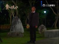 愛上巧克力 第10集.mp4_snapshot_03.20_[2012.04.27_22.51.40]