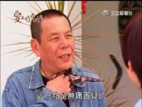 愛上巧克力 第10集.mp4_snapshot_05.57_[2012.04.27_22.56.35]