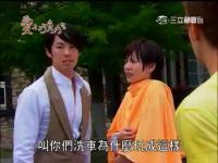 愛上巧克力 第11集.mp4_snapshot_35.50_[2012.04.28_00.11.37]