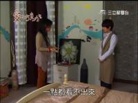 愛上巧克力 第11集.mp4_snapshot_38.43_[2012.04.28_00.19.37]