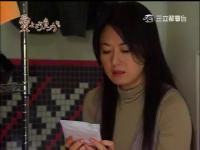 愛上巧克力 第11集.mp4_snapshot_38.09_[2012.04.28_00.19.03]