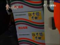 愛上巧克力 第11集.mp4_snapshot_49.08_[2012.04.28_00.25.08]