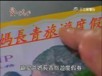 愛上巧克力 第12集.mp4_snapshot_02.13_[2012.04.29_14.02.29]