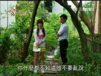 愛上巧克力 第12集.mp4_snapshot_06.04_[2012.04.29_14.09.41]