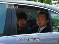 愛上巧克力 第12集.mp4_snapshot_09.06_[2012.04.29_14.21.06]