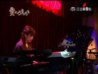 愛上巧克力 第12集.mp4_snapshot_53.59_[2012.04.29_15.17.31]