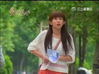 愛上巧克力 第14集.mp4_snapshot_07.56_[2012.04.29_15.48.17]