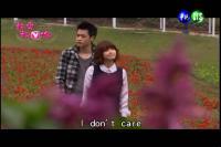 粉爱粉爱你-12.rmvb_snapshot_00.44.36_[2012.04.29_17.51.49]