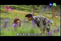 粉爱粉爱你-12.rmvb_snapshot_00.43.48_[2012.04.29_17.50.34]