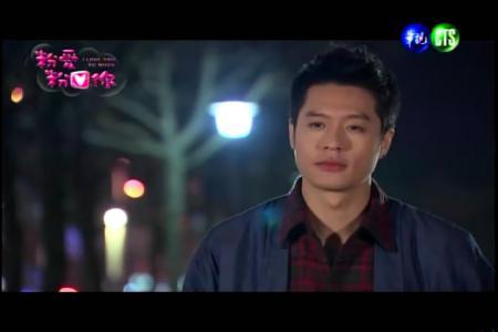 粉爱粉爱你-13.rmvb_snapshot_01.00.12_[2012.04.29_19.09.58]