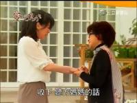 愛上巧克力 第15集.mp4_snapshot_04.52_[2012.05.06_00.58.28]