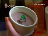 愛上巧克力 第15集.mp4_snapshot_02.04_[2012.05.06_00.53.22]