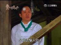 愛上巧克力 第15集.mp4_snapshot_29.10_[2012.05.06_01.25.39]
