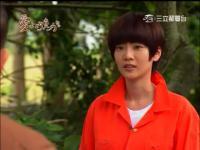 愛上巧克力 第17集.mp4_snapshot_05.08_[2012.05.06_03.22.39]