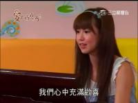 愛上巧克力 第18集.mp4_snapshot_22.41_[2012.05.06_18.27.48]
