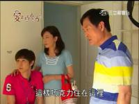 愛上巧克力 第18集.mp4_snapshot_24.29_[2012.05.06_18.31.12]