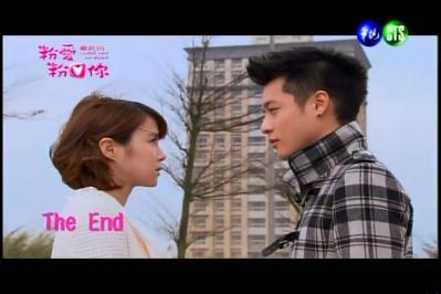 粉爱粉爱你-16.rmvb_snapshot_01.11.07_[2012.05.14_16.37.11]