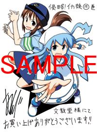 bunkyodo_toku.jpg