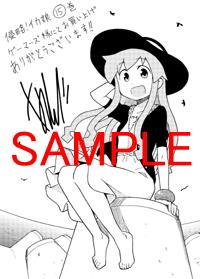 gemas_toku.jpg