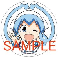 toranoana_toku.jpg