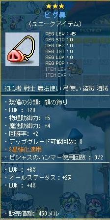 Maple120616_010023.jpg