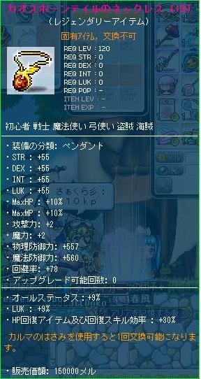 Maple120616_010722.jpg