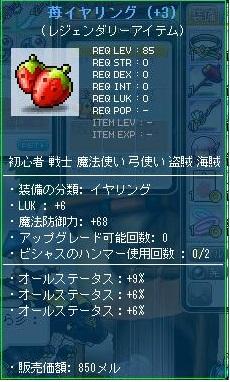 Maple120616_010754.jpg
