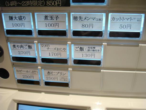 DSC05565_R1.jpg