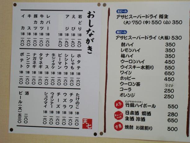 DSC05650_R1.jpg