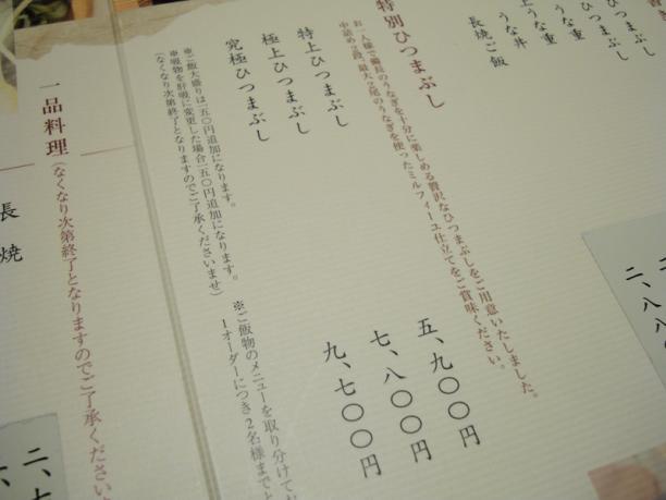 DSC05756_R1.jpg