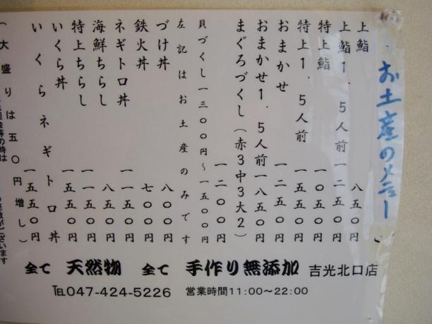 DSC06005_R1.jpg