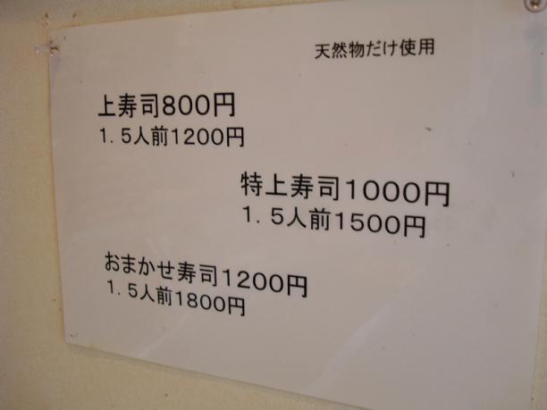 DSC06007_R1.jpg