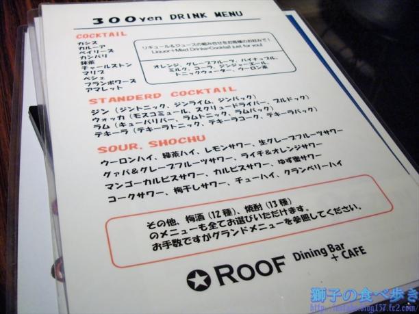 DSC06766_R.jpg