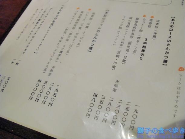 DSC06945_R.jpg