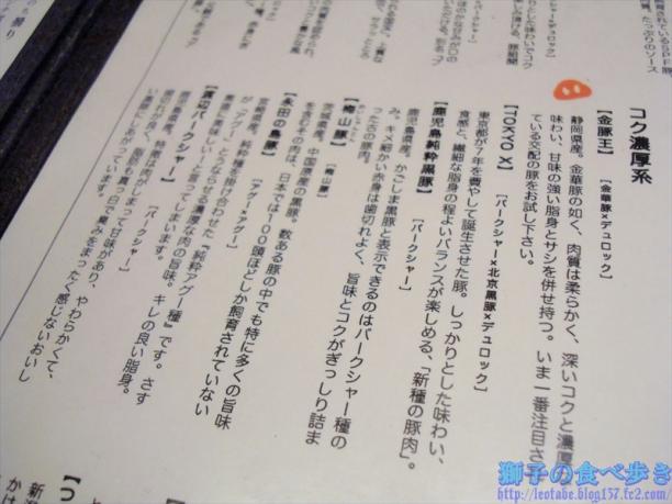 DSC06949_R.jpg