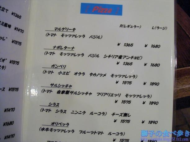 DSC07030_R.jpg