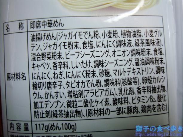 DSC07051_R.jpg