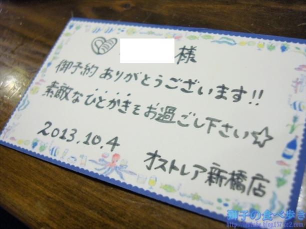 DSC07308_R.jpg