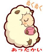 ほっこり羊_edited-