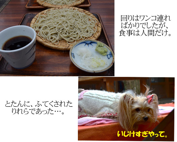 07お蕎麦