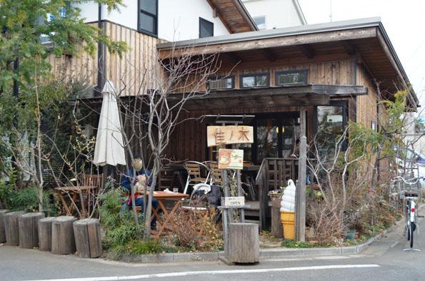 11佳の木カフェ