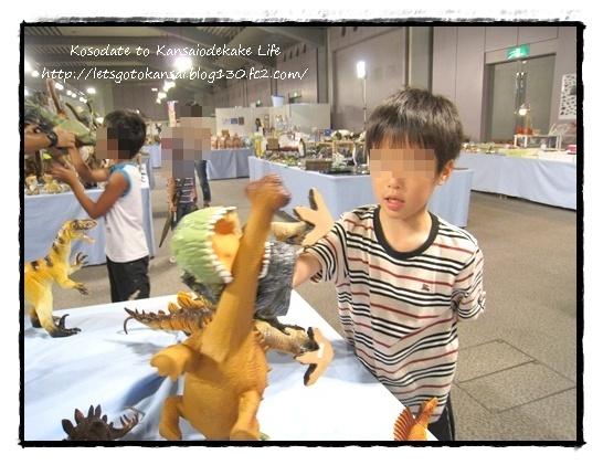 IMG_79051.jpg