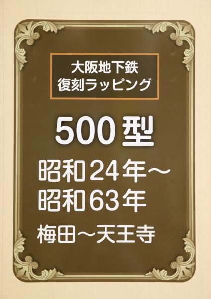 AM9P0000613_1.jpg