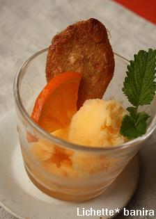 オレンジのソルベ&テュイルダンテル