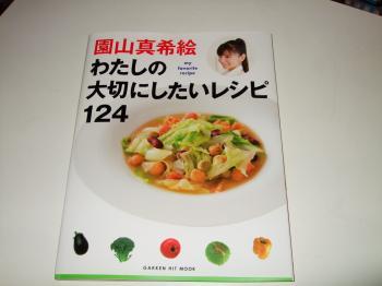 繧ー繝ゥ繧ソ繝ウ+002_convert_20120617201222