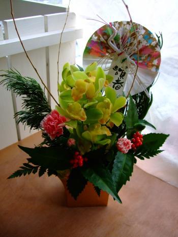 霑取丼+002_convert_20121231103218