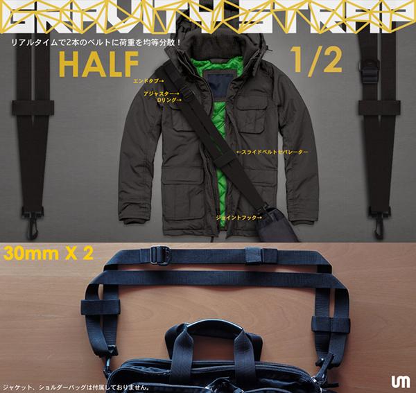 unitmaster_uklondon-img600x511-1375804209m14fni97021.jpg